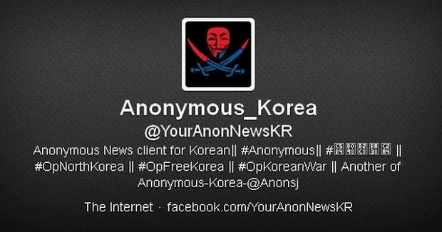 Konto Anonymous Korea