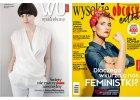 """Nie wkurzają nas feministki - tygodnik """"Wysokie Obcasy"""" nie zgadza się z miesięcznikiem """"Wysokie Obcasy Extra"""""""