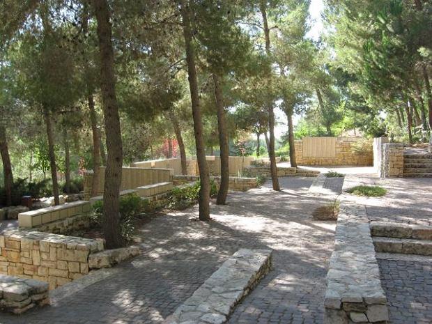 Park Sprawiedliwych wśród narodów Świata w Yad Vashem.