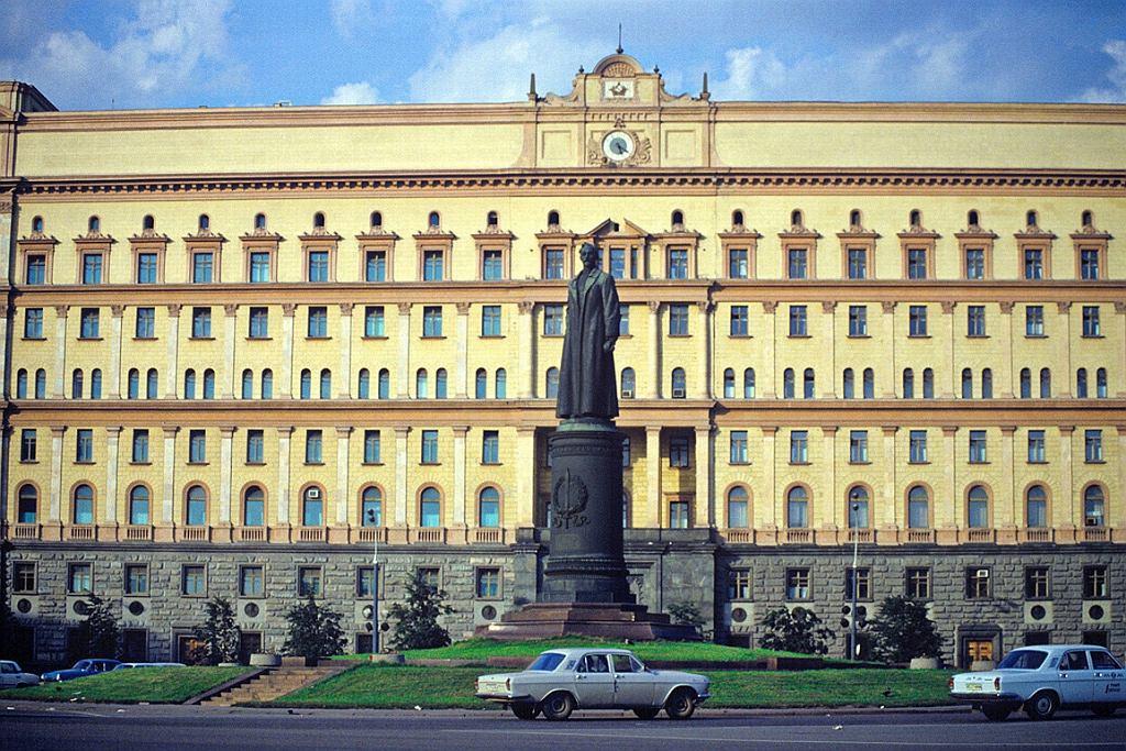 Budynek KGB w Moskwie (fot. RIA Novosti archive, image #142949/Vladimir Fedorenko/CC-BY-SA 3.0)