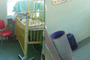 Matka wcześniaka urodzonego w jednym z polskich szpitali: Do spania dostałam karimatę, do karmienia krzesło