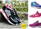 Kolorowe obuwie sportowe - wyr�nij si� na si�owni