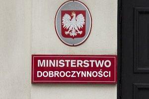 Powstaje... Ministerstwo Dobroczynności!