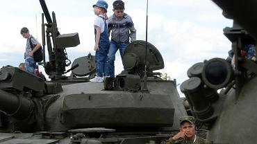 Wojskowo-Patriotyczny Park Kultury i Wypoczynku 'Patriot' w podmoskiewskiej Kubince