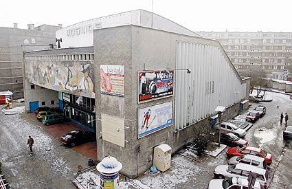 Kino Kosmos kilka lat temu, Fot. Dariusz GORAJSKI / AG