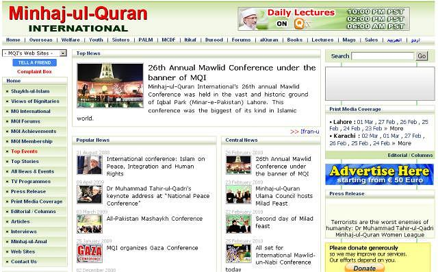 Strona główna Minhaj ul-Quran International
