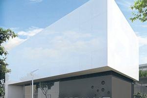 Politechnika zbuduje kosmiczne laboratorium