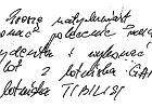 """""""Wykonać polecenie pana prezydenta"""". """"GW"""" ujawnia notatkę służbową po tzw. incydencie gruzińskim"""