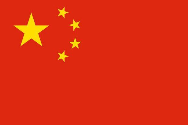 Chiny: emigranci ze wsi pracuj� w miastach bez umowy o prac�