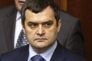 Ukraina: MSW ostrzega przed aktem terrorystycznym. W zwi�zku z otwarciem igrzysk w Soczi