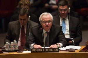 Rosja zawetowa�a w ONZ rezolucj� pot�piaj�c� referendum na Krymie