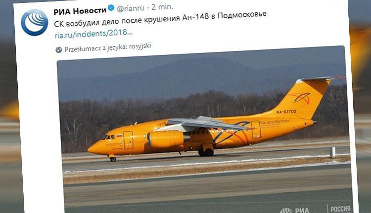 Katastrofa rosyjskiego samolotu An-148