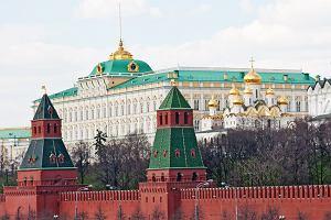 Moskwa Kreml. Wielki Pałac Kremlowski