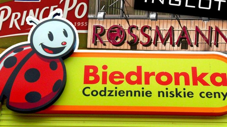 Prince Polo, Rossmann, Inglot. Wiesz, kt�re marki s� w polskich r�kach? [QUIZ]