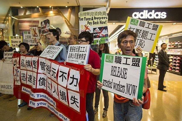 3c3ac818 Na południu Chin strajkuje największy światowy producent obuwia sportowego  - marek Nike, Reebok i Adidas