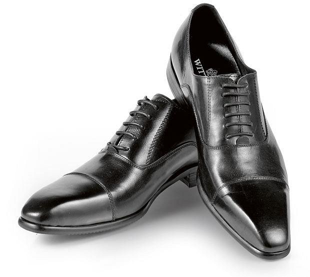 6e8a57c06c350 Klasyczna elegancja: czarne buty - zdjęcie nr 3