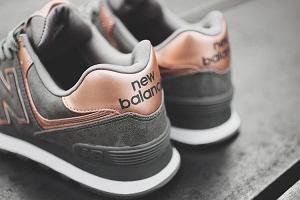 Nowe modele butów New Balance: limitowana edycja Rose Gold oraz nowa odsłona WRT96