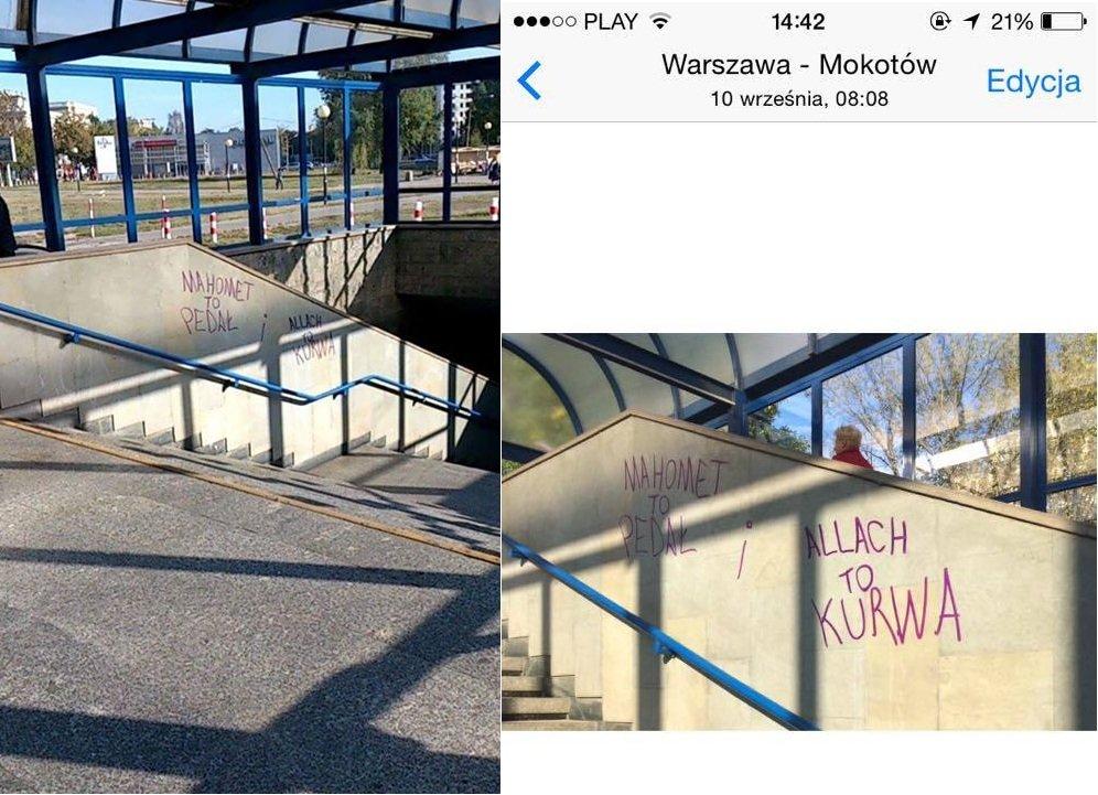 Zdjęcie z dnia 10.08 ze stacji Metro Wilanowska