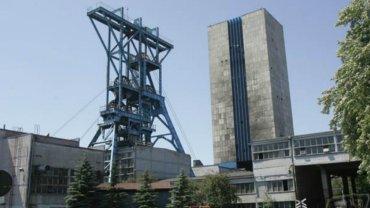 Na �l�sku wstrz�s o magnitudzie 4,2. Dwaj g�rnicy poszukiwani w kopalni Wujek