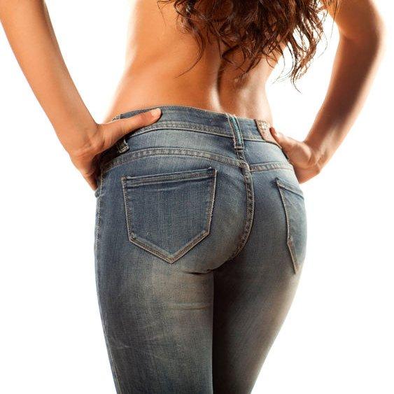 Porady dla niskich kobiet: gdzie kupi� d�insy?