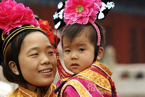 Chiny planują zniesienie limitu urodzeń. Koniec z 40-letnią, bezduszną polityką?
