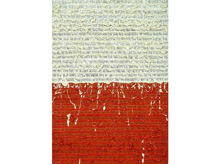 Włodzimierz Pawlak, Polacy formują flagę narodową, 1997, olej, ołówek / płótno, 54 × 38 cm, Kolekcja Zachęty - Narodowej Galerii Sztuki, Warszawa