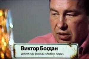 """""""Kr�l bursztynu"""" siedzi w gda�skim areszcie. Zarzut: wielomilionowe wy�udzenia. Boi si� ekstradycji do Rosji"""