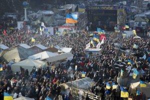Ukraina: Majdan w Kijowie zn�w wype�niony lud�mi