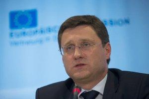 Berli�ski trybuna� w gazowym sporze Rosji z Ukrain�