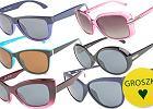 Kolekcja okular�w przeciws�onecznych Belutti Sun 2013 - udana?