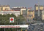 Raport o Białorusi: Potrzebny większy nacisk UE
