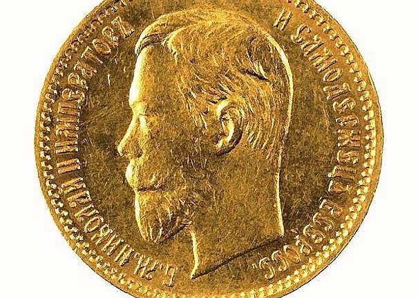 5 rubli, popularna świnka z podobizną cara Mikołaja II