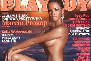 Dasza Astafiewa/28.08.08/Playboy