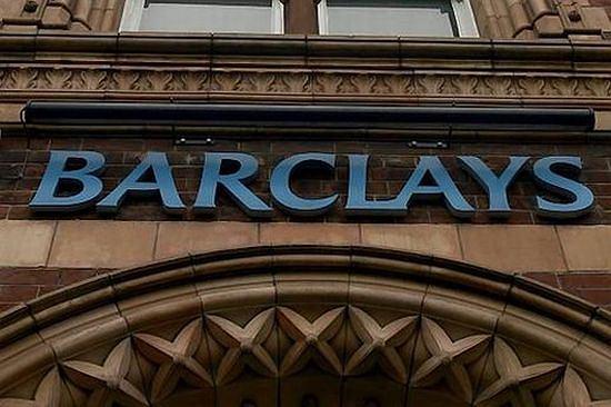 Barclays - jeden z czterech największych banków w Wielkiej Brytanii