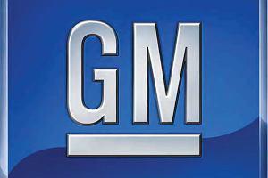 Nie b�dzie logo GM