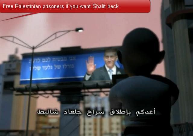 Kadr z animowanego filmu o Giladzie Szalicie