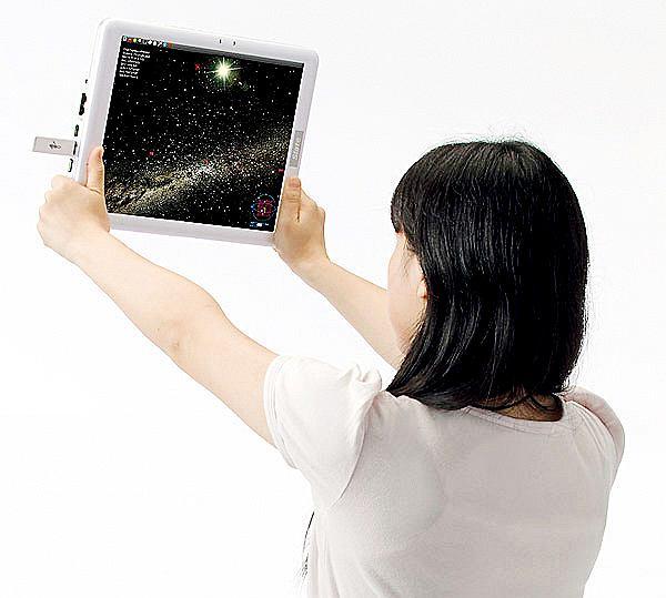 Wirtualne planetarium