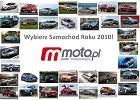 Wybierz Samoch�d Roku 2010 Moto.pl! | Runda druga