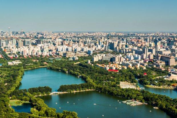 Pekin gospodarzem Zimowych Igrzysk Olimpijskich 2022