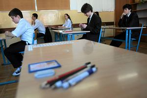 Egzamin gimnazjalny 2014 - cz�� matematyczno-przyrodnicza: MATEMATYKA: ARKUSZE I ODPOWIEDZI