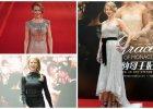 """Nicole Kidman promuje """"Grace. Księżną Monako"""" w Szanghaju. Wybierz najlepszą stylizację aktorki [SONDAŻ]"""