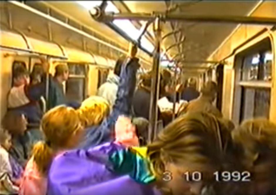 Warszawskie metro przed otwarciem (1992 r.)