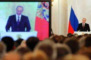 Or�dzie Putina pokaza�o, �e Rosja ponownie staje si� zagro�eniem