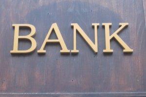 Jak zapewnić sobie zysk na lokacie bankowej?