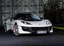 Lotus Evora | W hołdzie dla Bonda