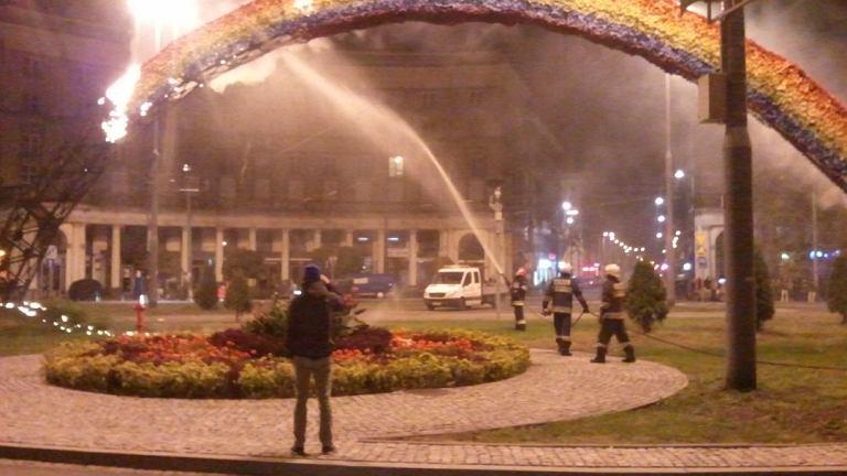 Zdjęcie płonącej tęczy przysłał serwisowi czytelnik Jarosław