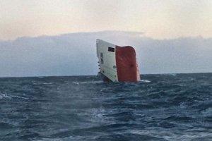 """Odnaleziona tratwa nie pochodzi�a ze statku """"Cemfjord"""". Poszukiwania za�ogi trwaj�"""