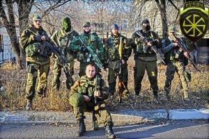 Rosyjski neonazista szkoli� m�odych Bia�orusin�w