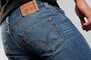 Ponadczasowe jeansy kulowych marek premium teraz nawet 40% taniej