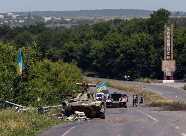 Ukrai�ski posterunek wojskowy